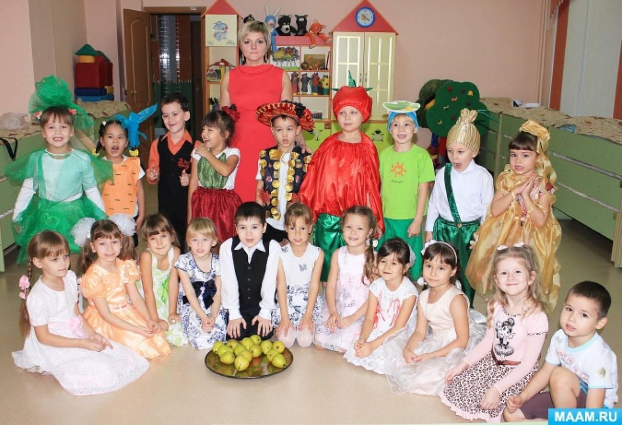 Сценарий музыкально-поэтической гостиной для детей подготовительной группы и родителей «Осеннее настроение»