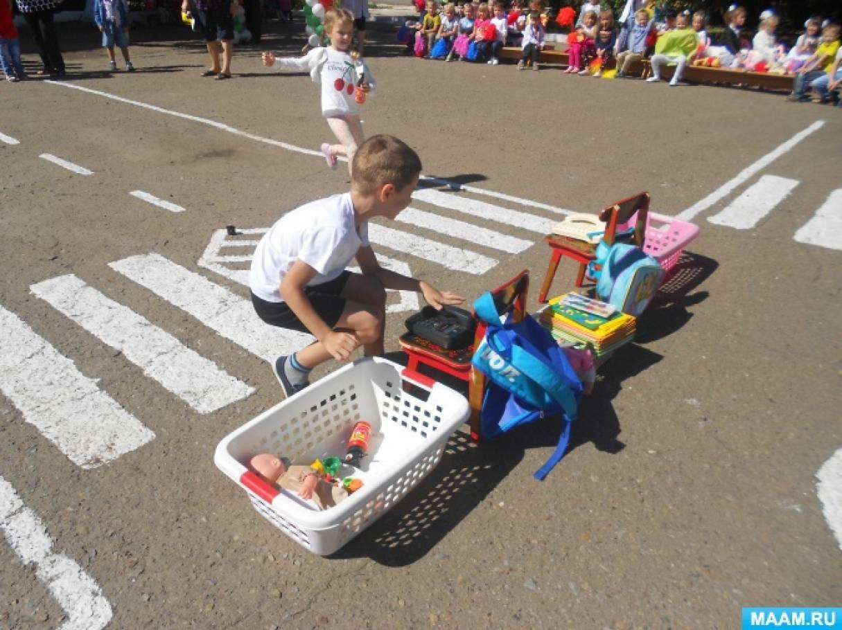 Детский сад сценарии праздника осени
