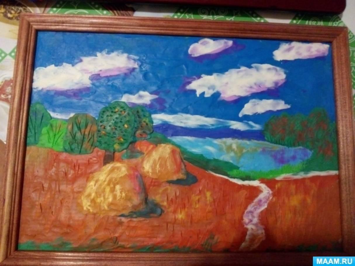 Чудо-пластилин и его история. Картина в технике пластилинографии «Осенняя симфония»
