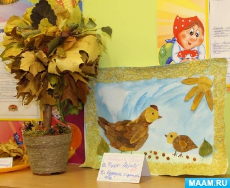 Фотоотчет по теме «Золотая осень в гости к нам пришла!»