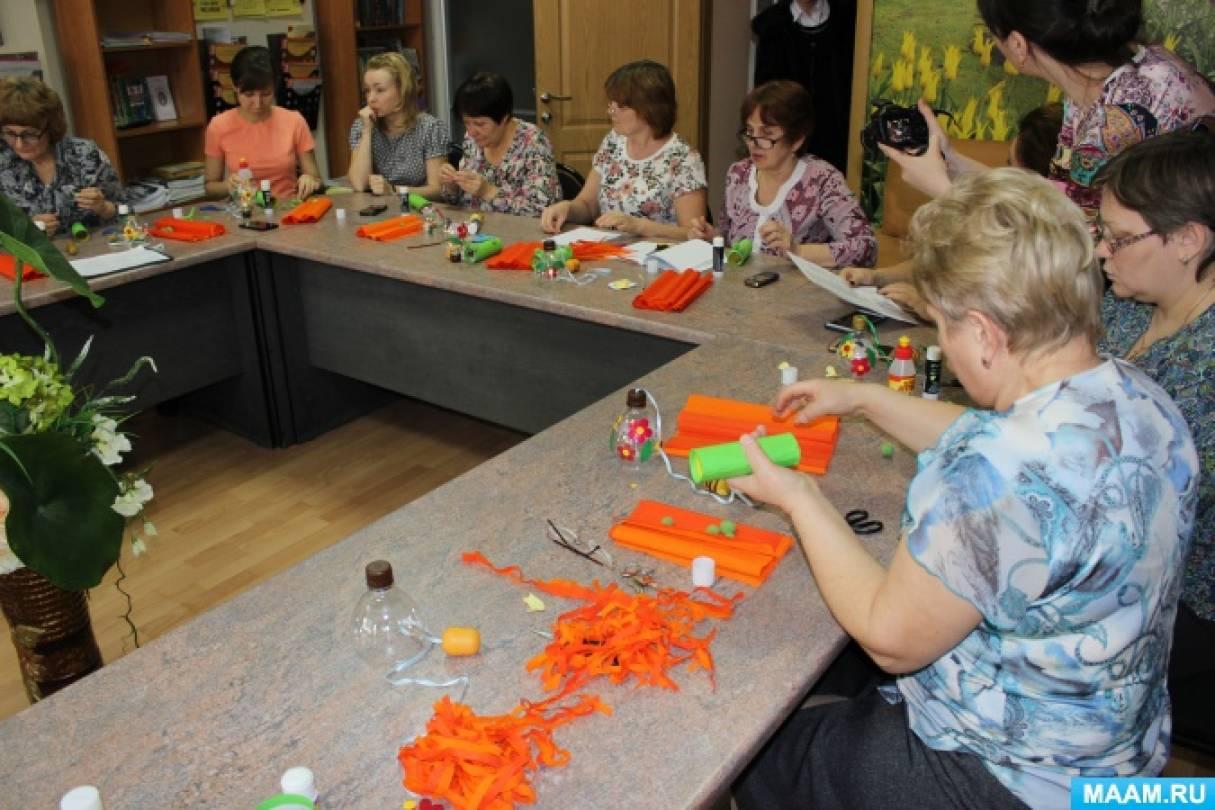 Мастер-класс для педагогов «Изготовление нетрадиционного спортивного оборудования «Бильбоке», «Дракоша»