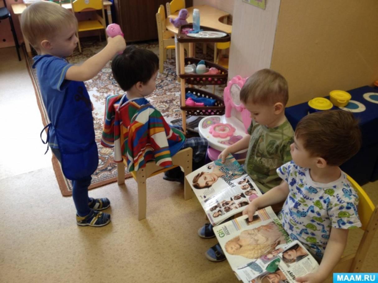 Игровые навыки детей сюжетно ролевой игре