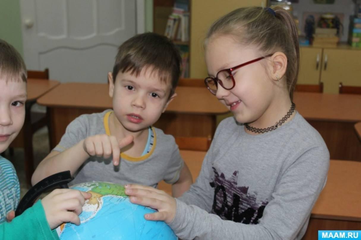 Итоговое занятие по вариативной программе «Занимательная география» в форме интеллектуальной игры «Все обо всем»