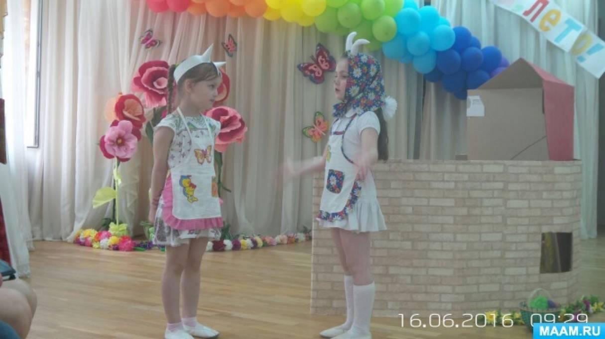 Мастер класс театральная деятельность детский сад