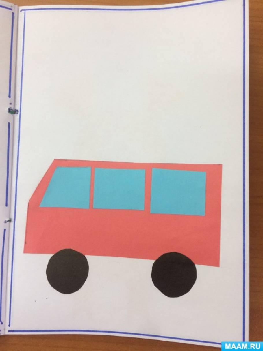 Фотоотчет о выставке аппликаций из геометрических фигур «Моя любимая игрушка»