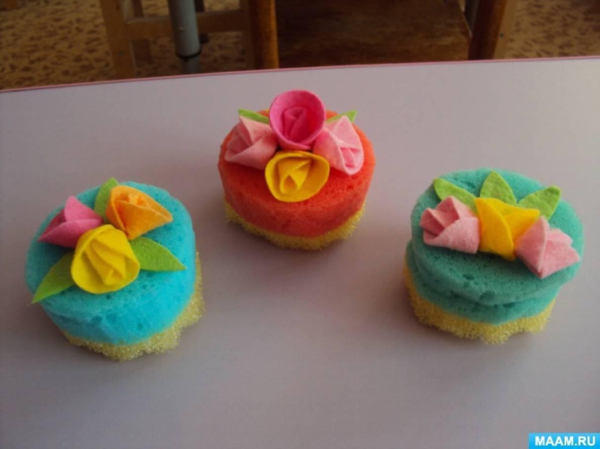 Мастер-класс изготовления подарка мамам и бабушкам к 8 Марта «Пирожное-игольница»