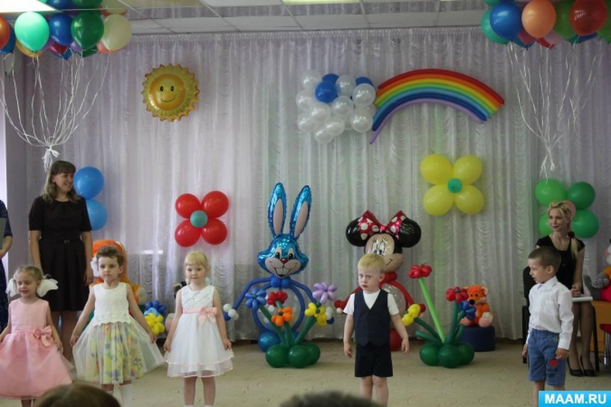 Выпускной в детском саду «Телевизионная программа «В лабиринтах детства»