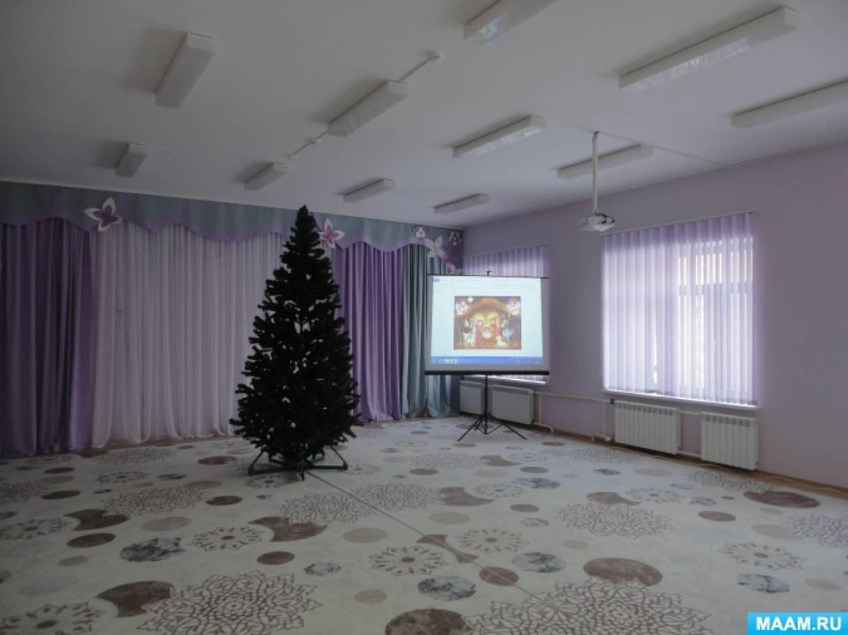 Фотоотчёт о рождественском развлечении