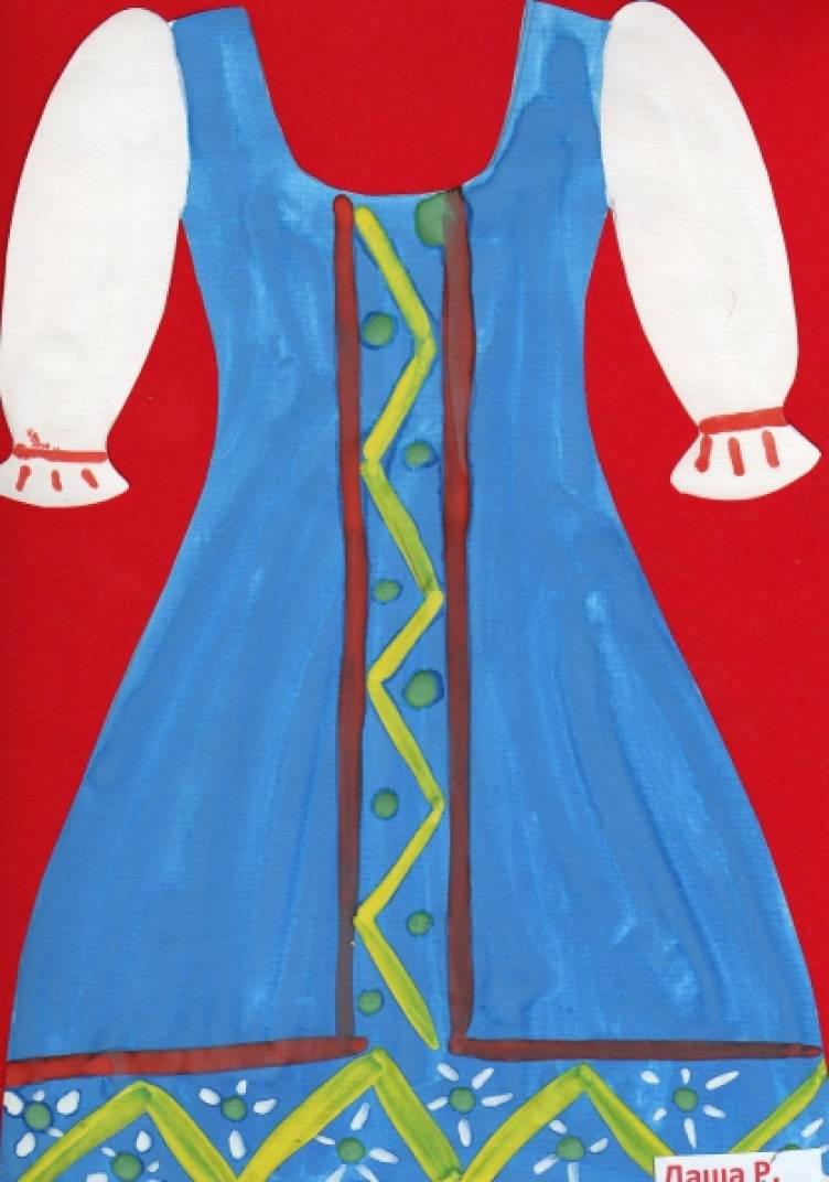 f75a57592aa Русский народный костюм - Выполнение композиции «Праздник урожая в деревне»  на основе изучения русского народного костюма