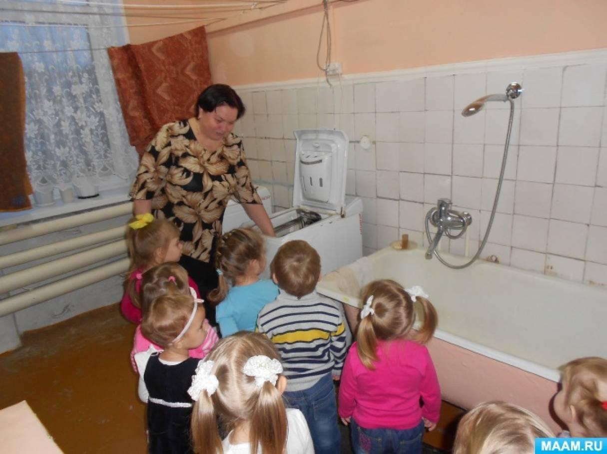 знакомство с профессией конспект для детского сада