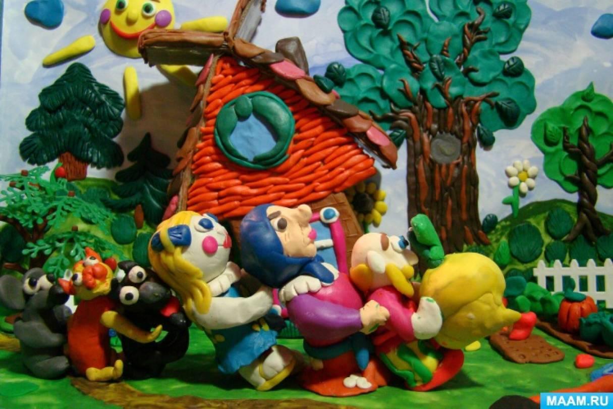 Пластилиновые мультфильмы своими руками фото 341