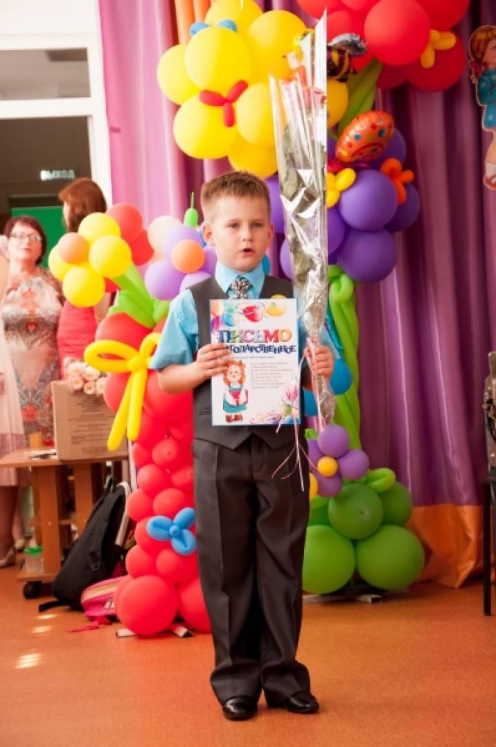 Сценарий выпускного бала. Поздравление коллектива детского сада