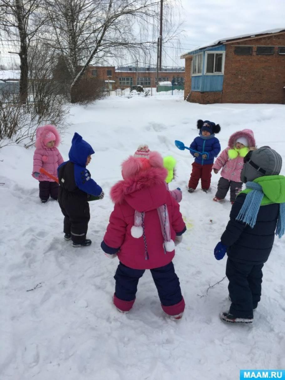 Развлечение в группе раннего возраста «Зимние забавы»