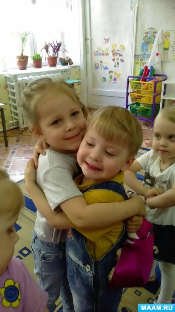 Фотоотчет «День защиты детей!»