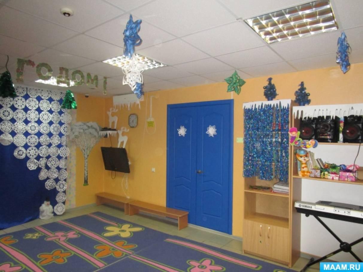 Новогоднее оформление зала детского сада «Дед Мороз в Африке»