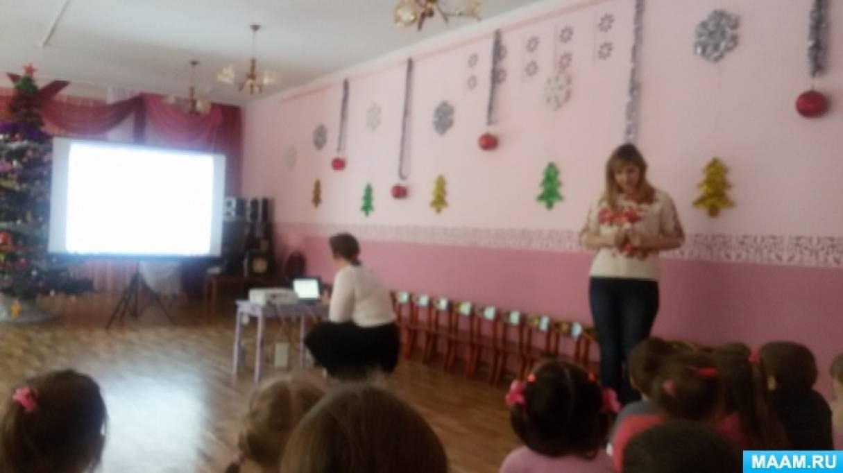 Фотоотчет о реализации проекта «Рождество»