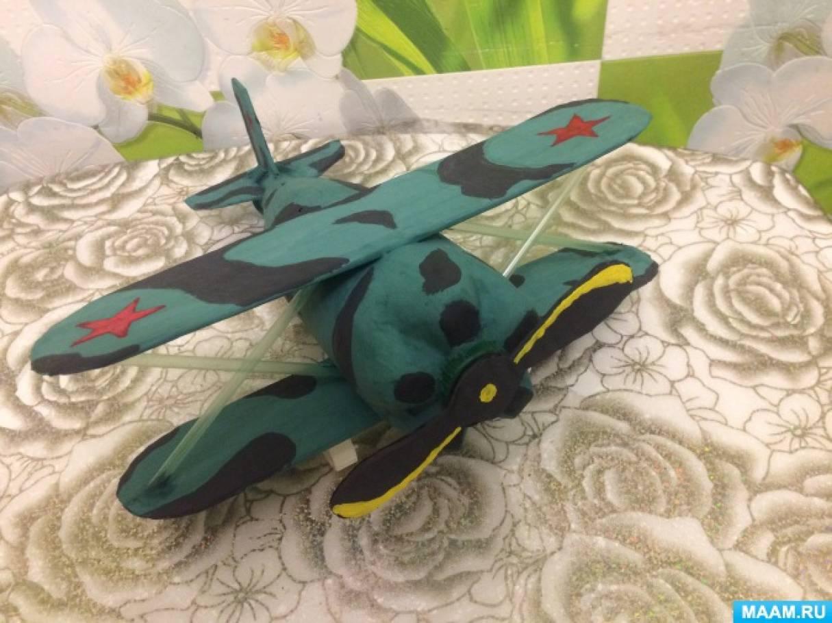 Самолетик - поделки на военную тематику