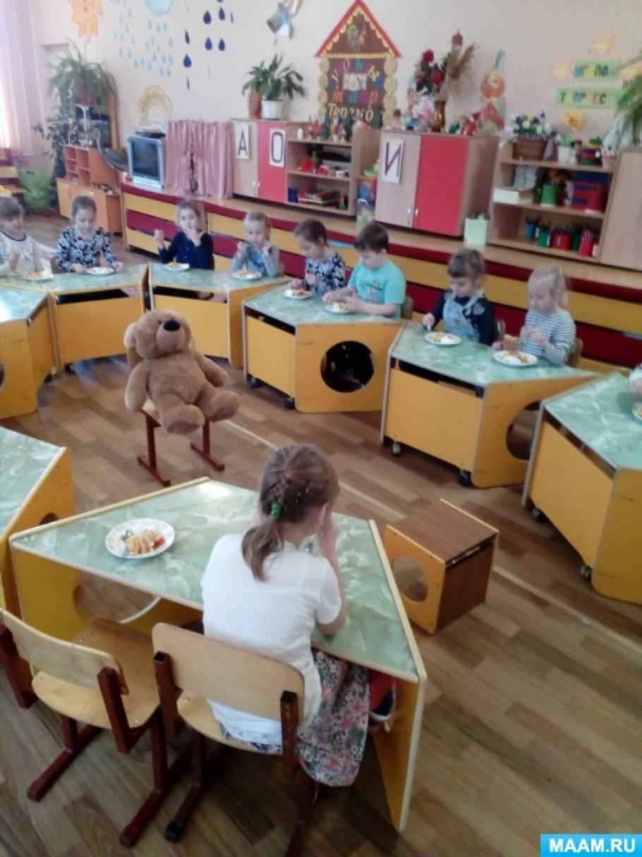 конспект занятий знакомство с посудой