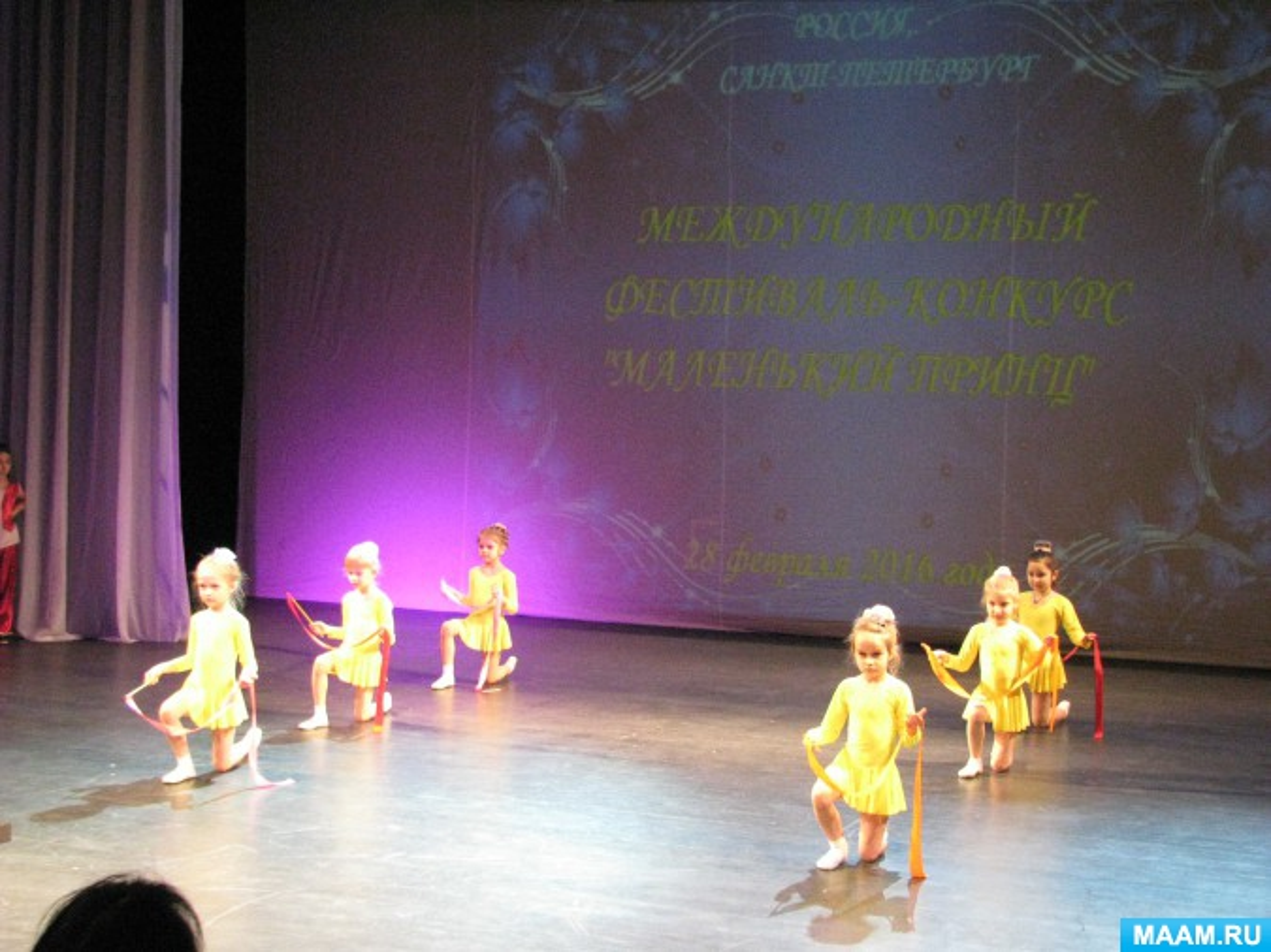 Фото отчет. Международный фестиваль-конкурс «Маленький принц»