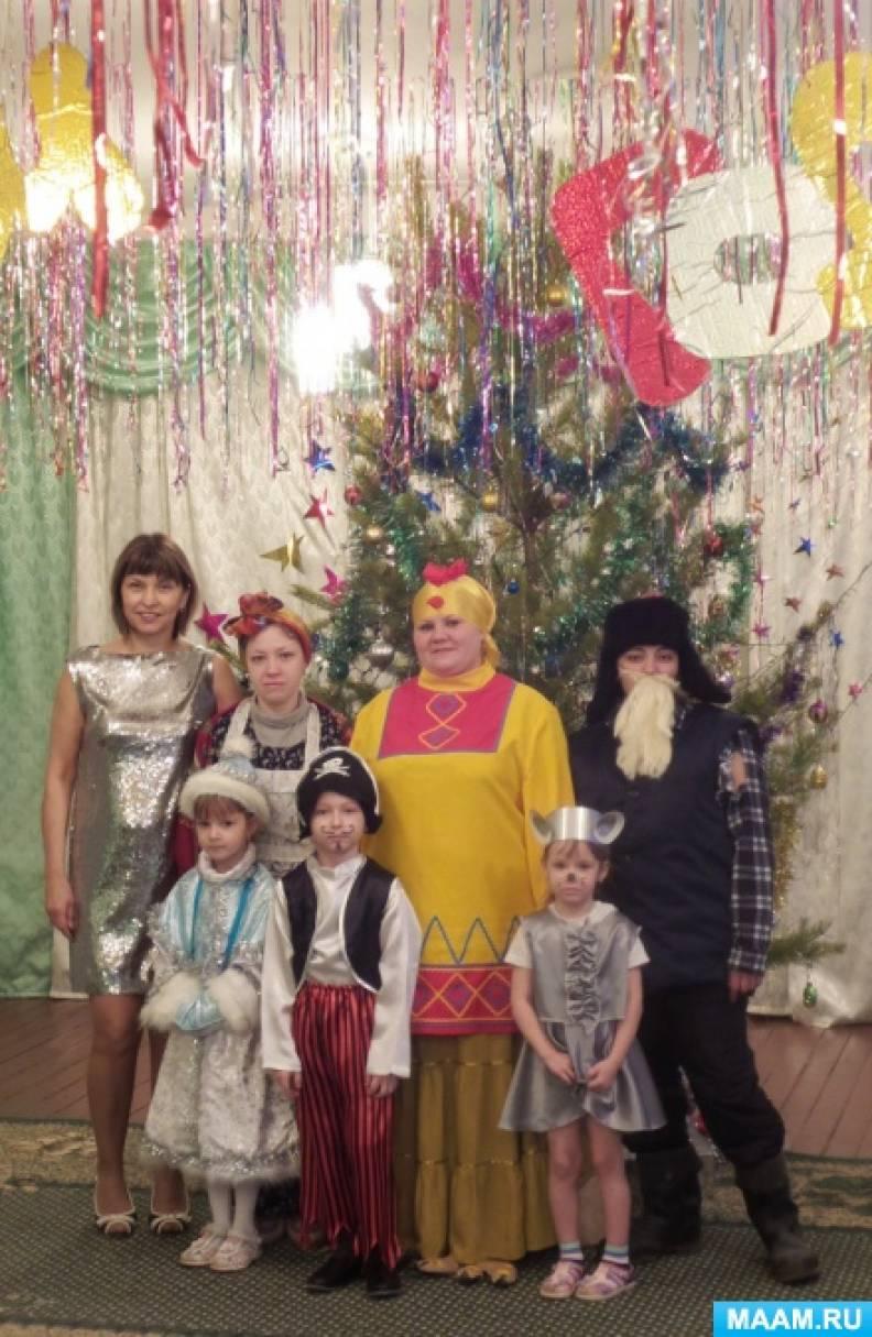 Фотоотчет новогоднего праздника младшей разновозрастной группы «Подарки из яйца»