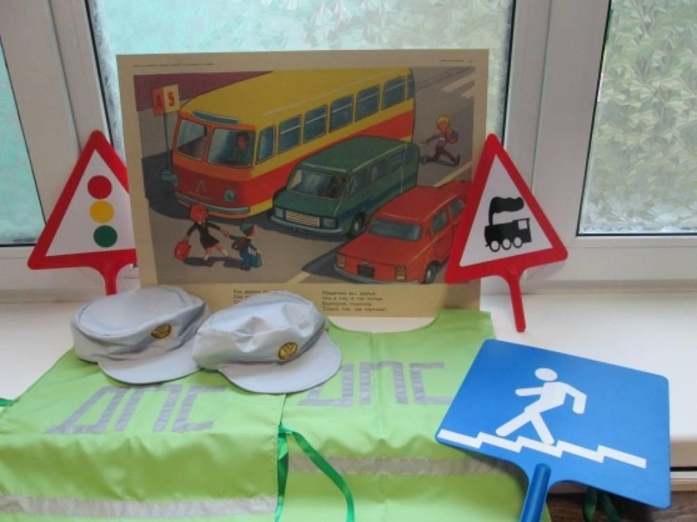 Картинки информационно указательные знаки дорожного движения картинки 4