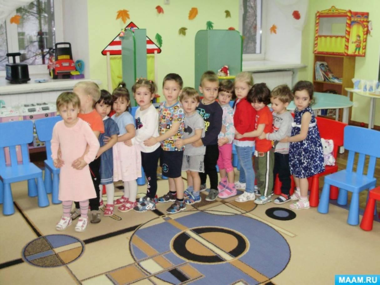 Развлечение «В гости к Ёжику» для младшей группы (в рамках недели «Игра и игрушки»)