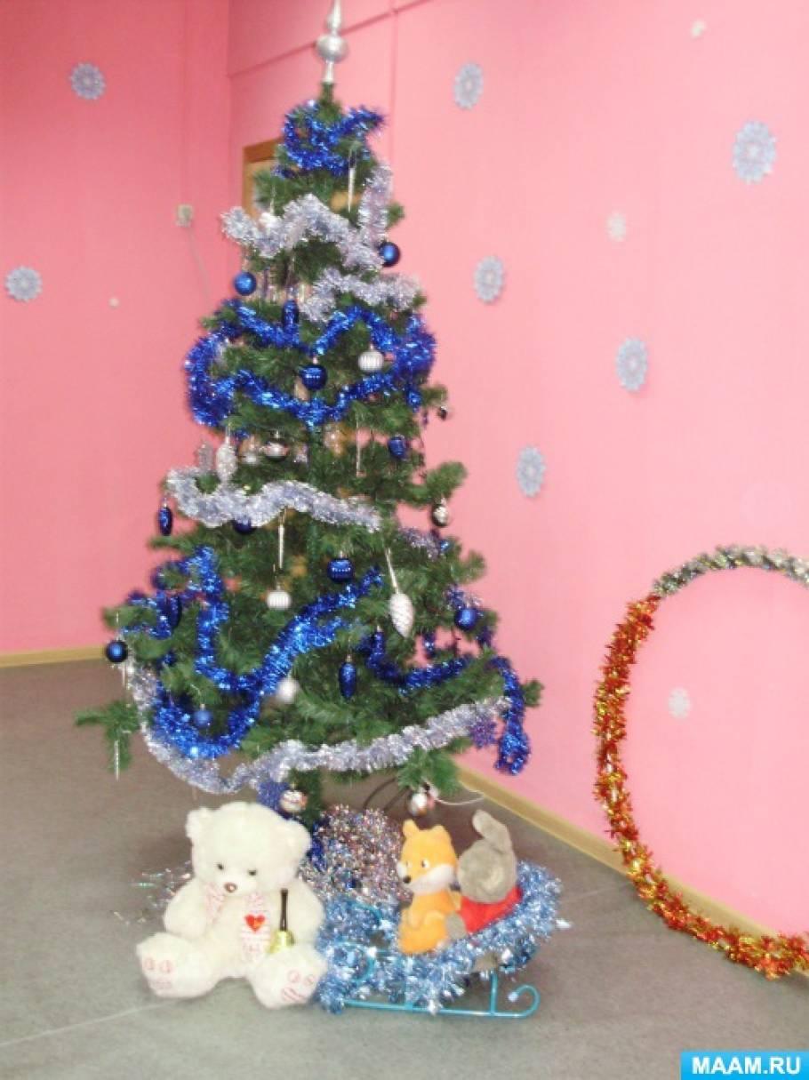 Сценарий новогоднего праздника «Волшебные саночки» в младшей группе