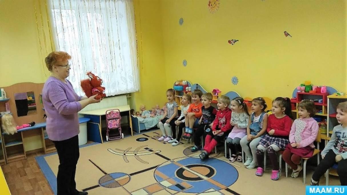 Интегрированный досуг «Зверям и птицам зимой помогаем мы с тобой!» для детей средней группы