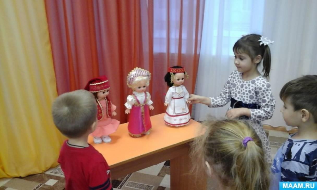 Сценарий развлечения «Костюмы народов Поволжья» для детей старшего дошкольного возраста