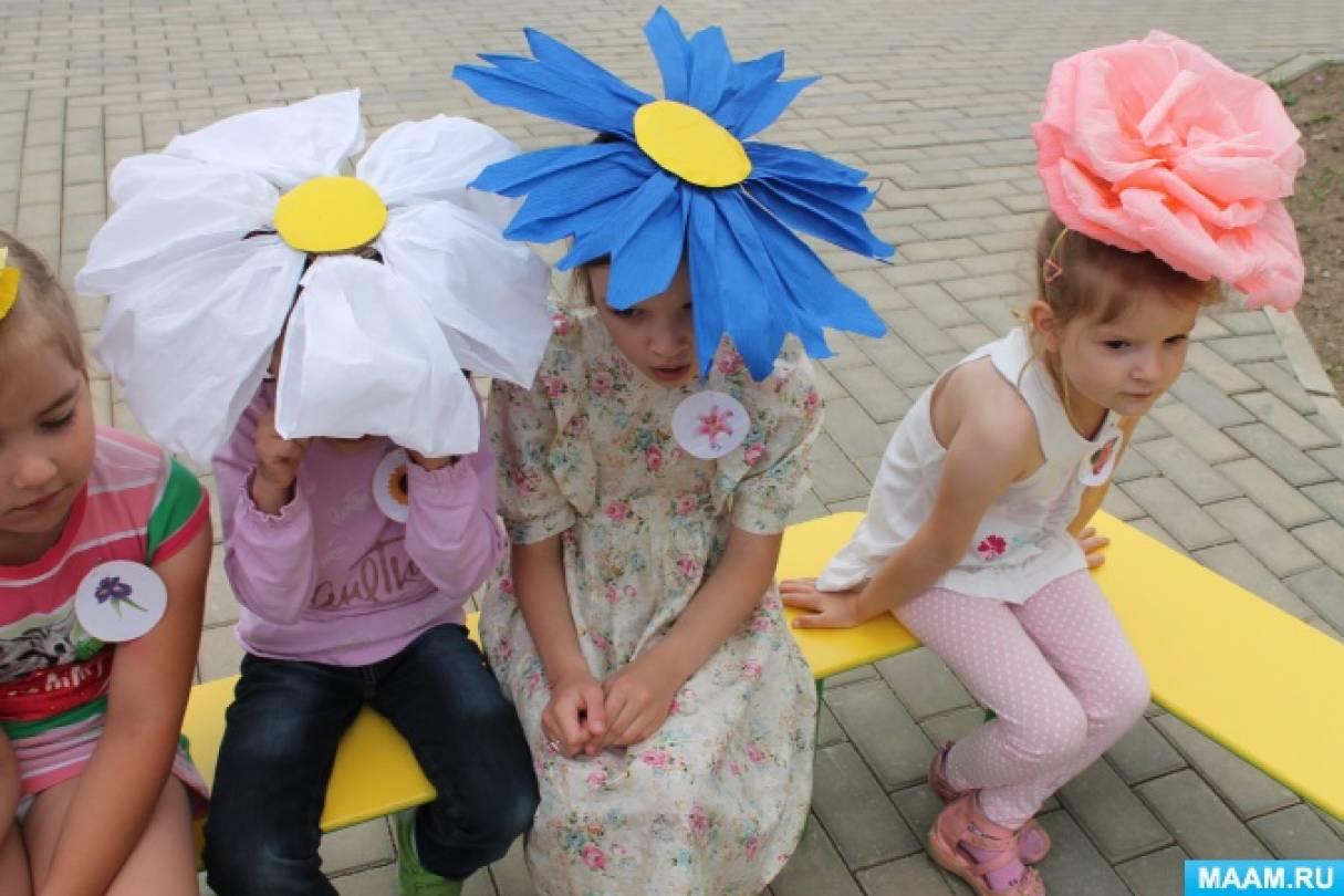 Праздник цветов (фотоотчет)
