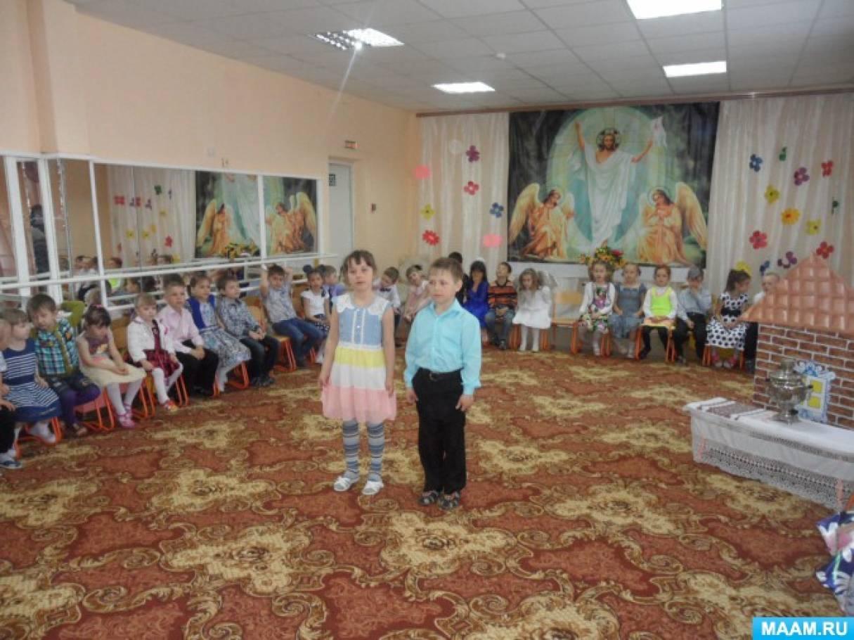 Пасхальный утренник 2019 в детском саду сценарий рекомендации