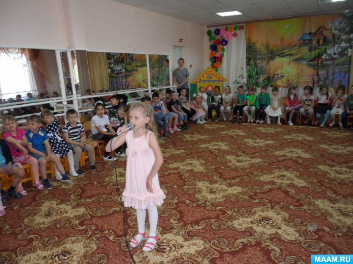 День славянской письменности и культуры в детском саду-фотоотчет