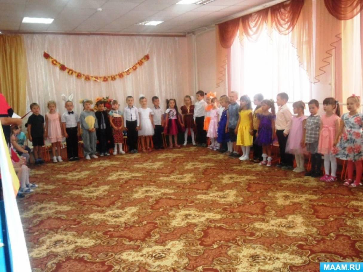 Фотоотчет «Праздник Покрова Богородицы в детском саду»