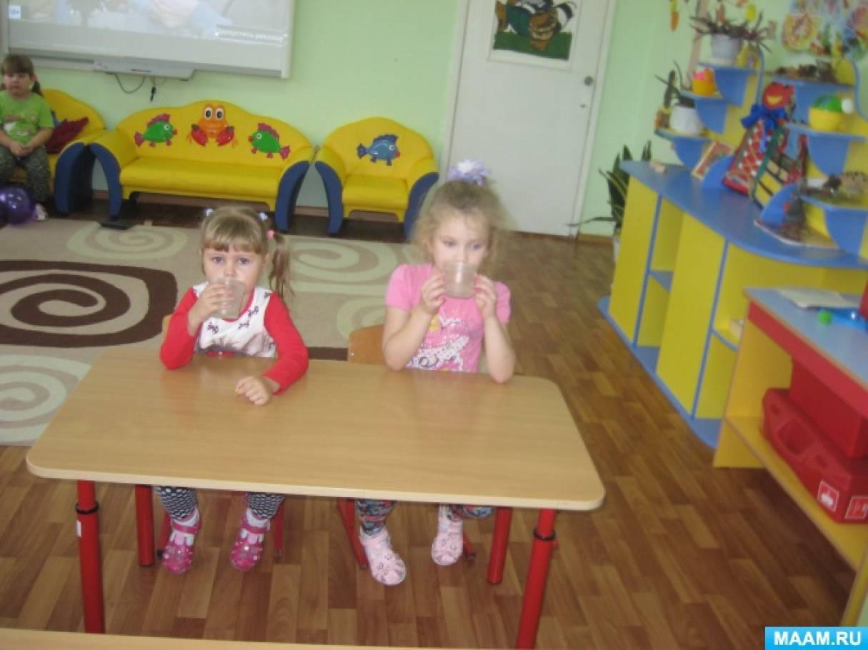 занятие в детском саду знакомство с городом