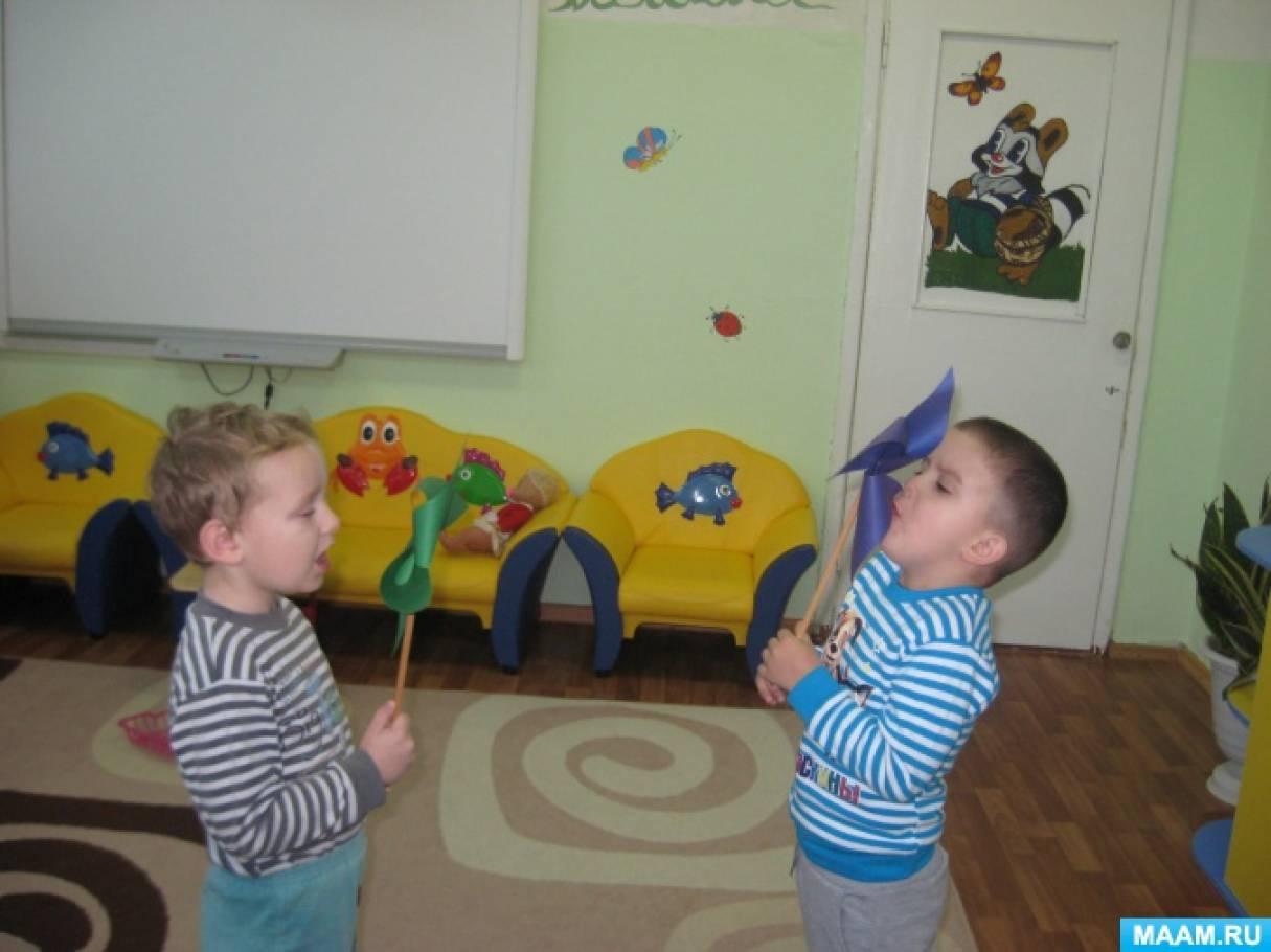 знакомство со стеклом в детском саду