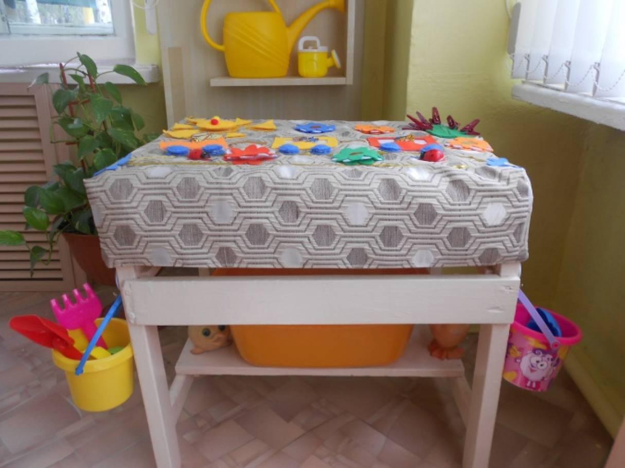 Сенсорный стол в детском саду своими руками фото 12
