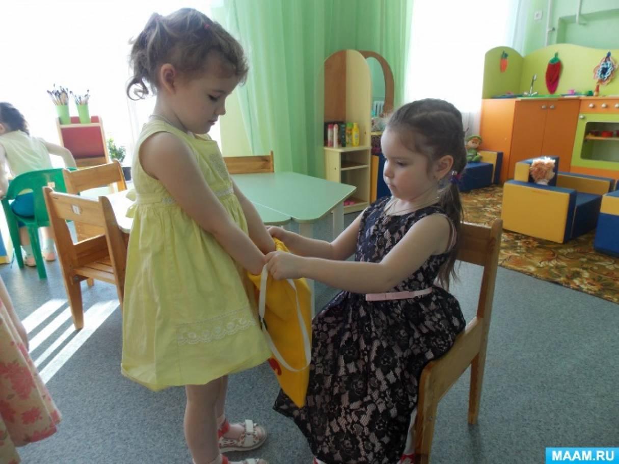 знакомство детей с загадкой