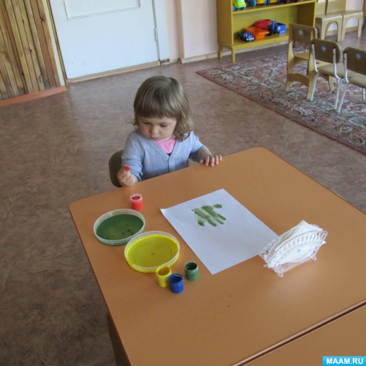 Фотоотчет «Рисование ладошками и пальчиками»