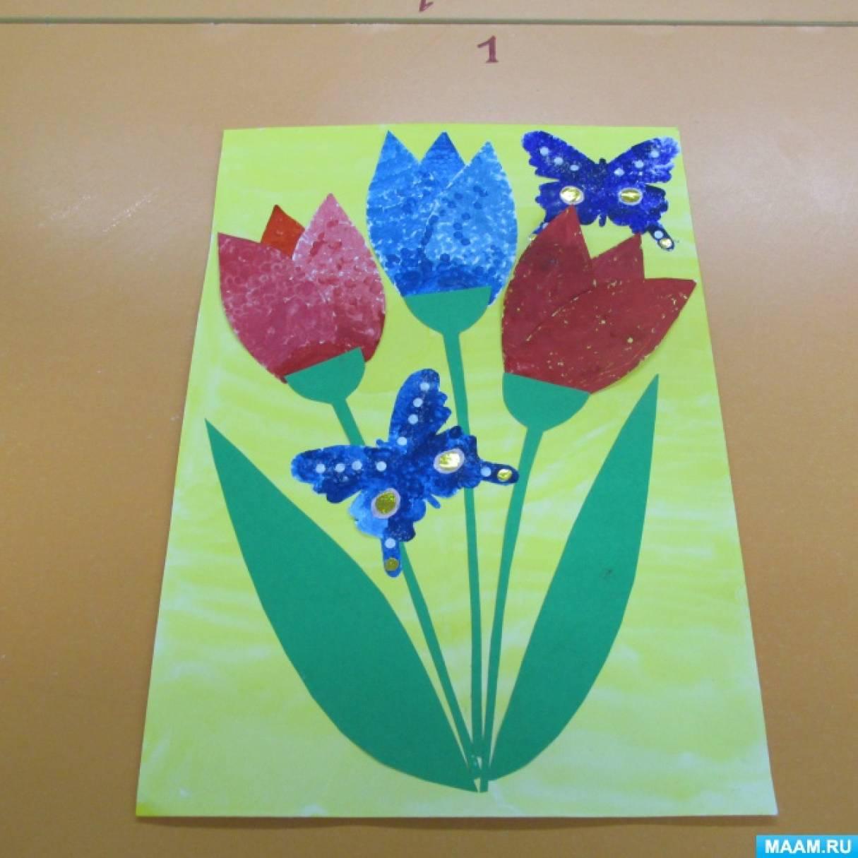 Картинках, открытка своими руками 1 класс презентация