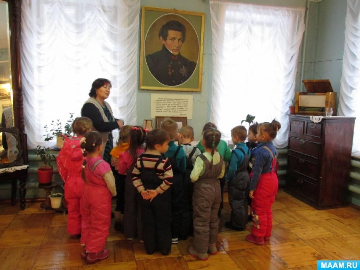 Фотоотчет о посещении музея Н. И. Лобачевского.