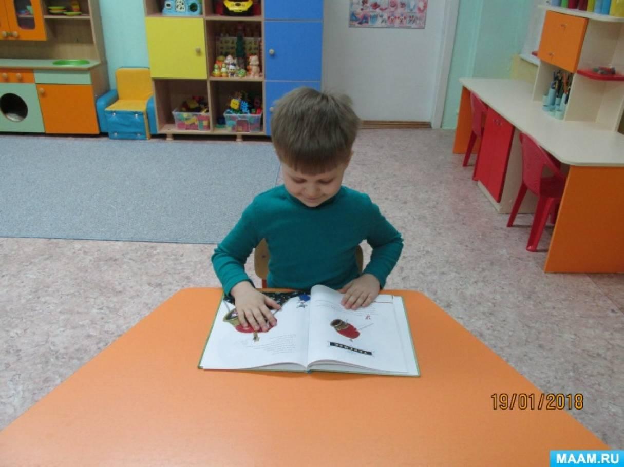 Игры и задания для развития речи ребенка