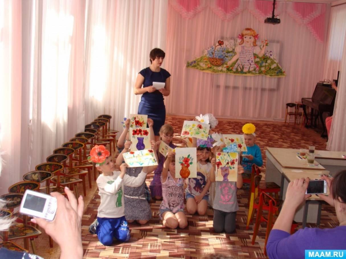 Игры и конкурсы для детей с музыкой