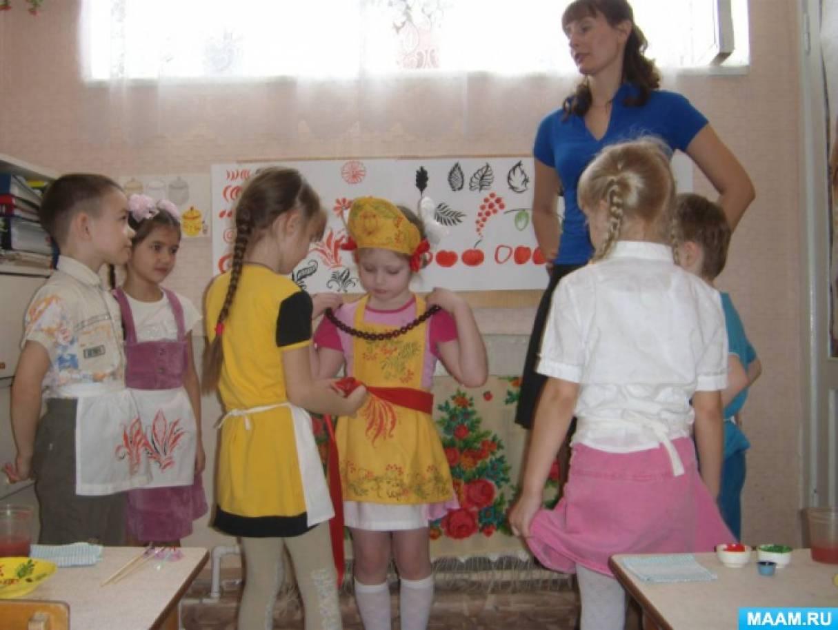 Занятие в изостудии для детей подготовительной к школе группы на тему «Золотая Хохлома»