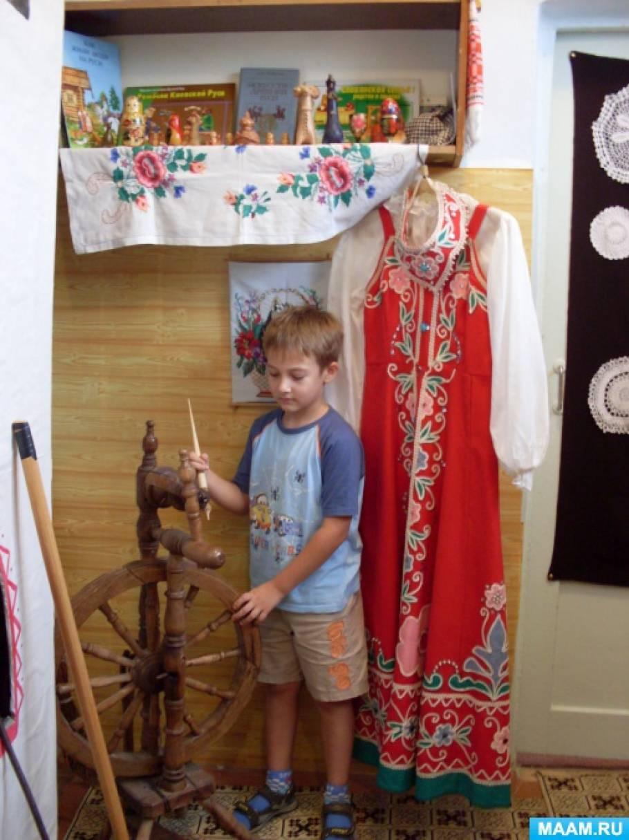 Занятие в музее для детей старшей группы «Знакомство с пряхой и веретеном»