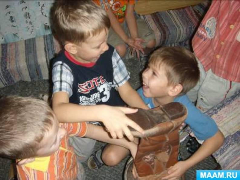 Занятие в музее для детей подготовительной группы на тему «У носатого у Фоки»