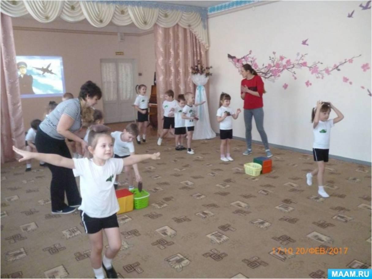 Формы организации двигательной активности детей в средней группе