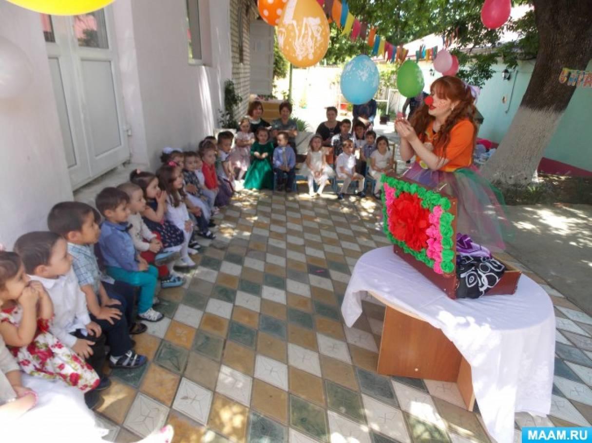 Фотоотчет о празднике в День защиты детей «Детство — это ты и я»
