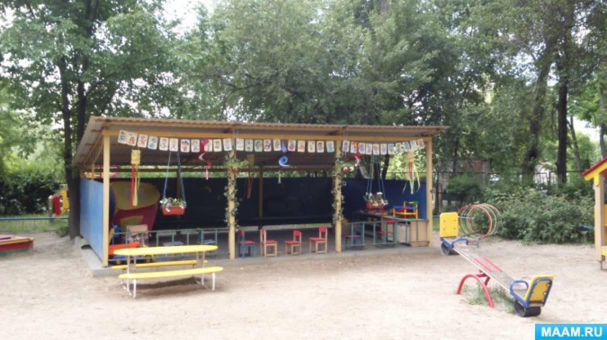 детский сад знакомство с формой и величиной