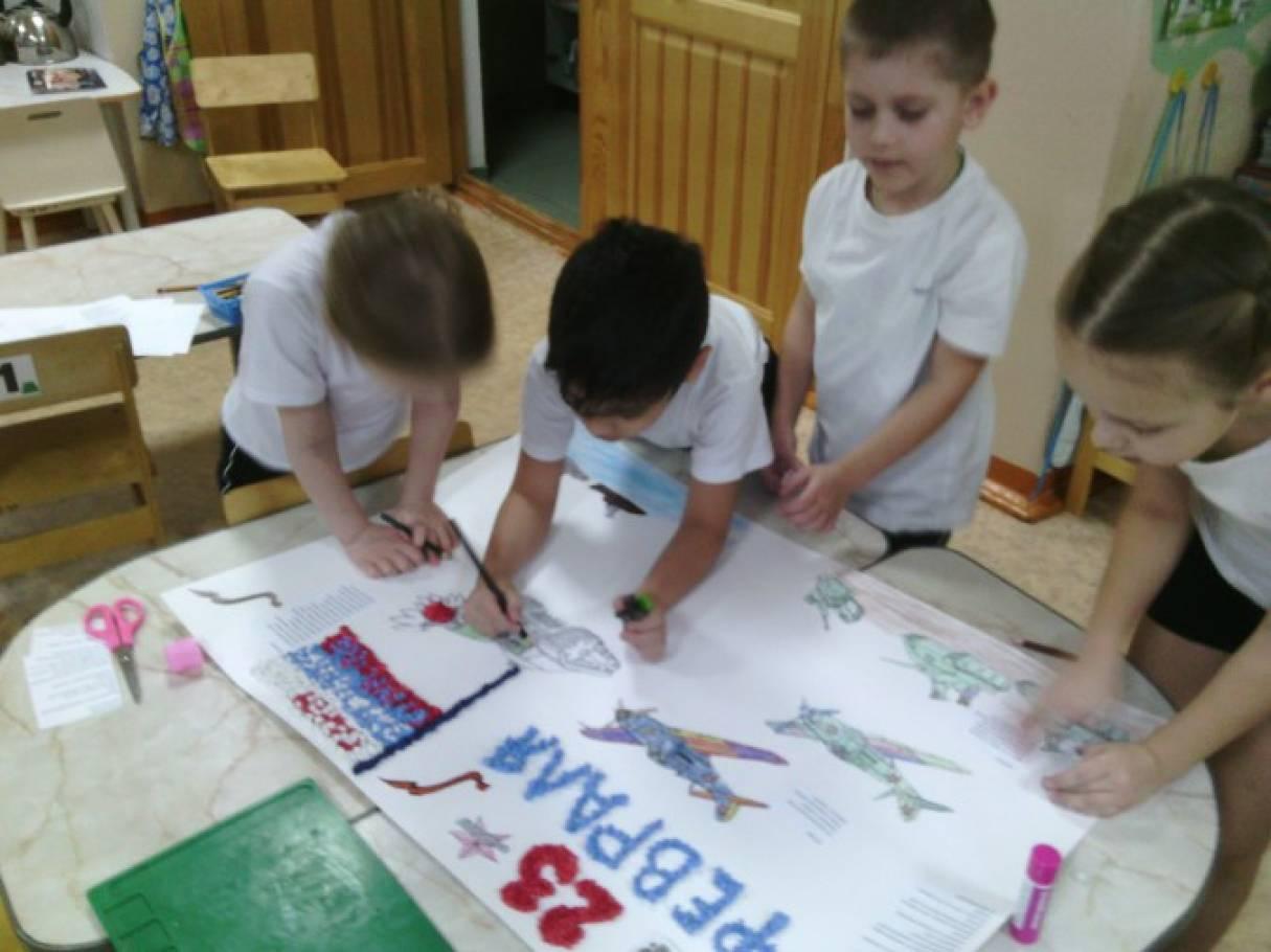 Фотоотчет к празднику «День защитника Отечества», проведенный с детьми подготовительной к школе группе