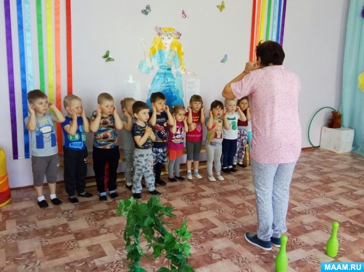 Сценарий физкультурно-экологического развлечения «Поможем Лукоморью» во второй младшей группе